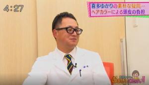 キャスト_脇坂院長